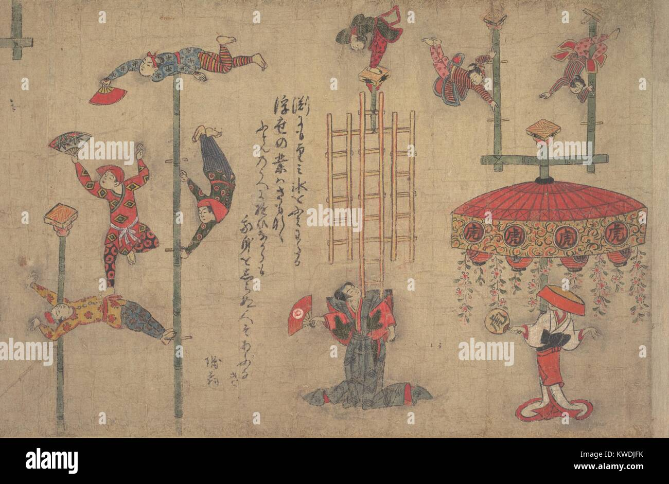 ACROBATS, 1880s, Japanese painting, ink and color on paper. Acrobats perform using bamboo poles and other props - Stock Image