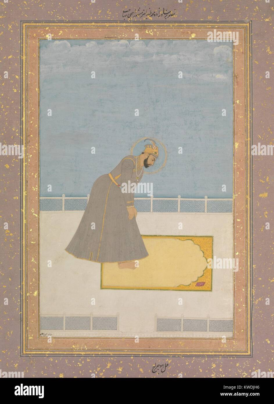 PRINCE MOHAMMED BULAND AKHTAR AT PRAYER, by Hujraj, Indian, Mughal painting, 17th c., watercolor. An Islamic Mughal - Stock Image