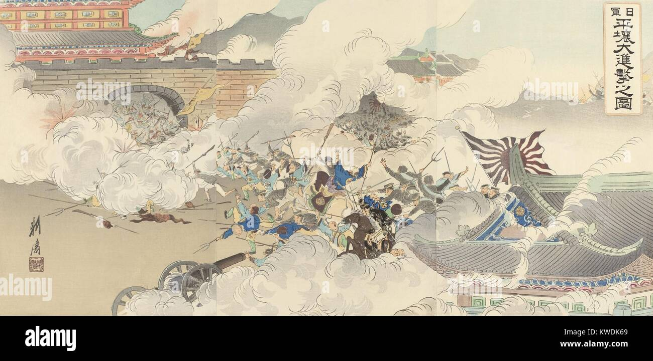 Japanese army storming the gates of the walled city of Pyongyang, Korea, Sept. 15, 1894. The attacking Japanese - Stock Image