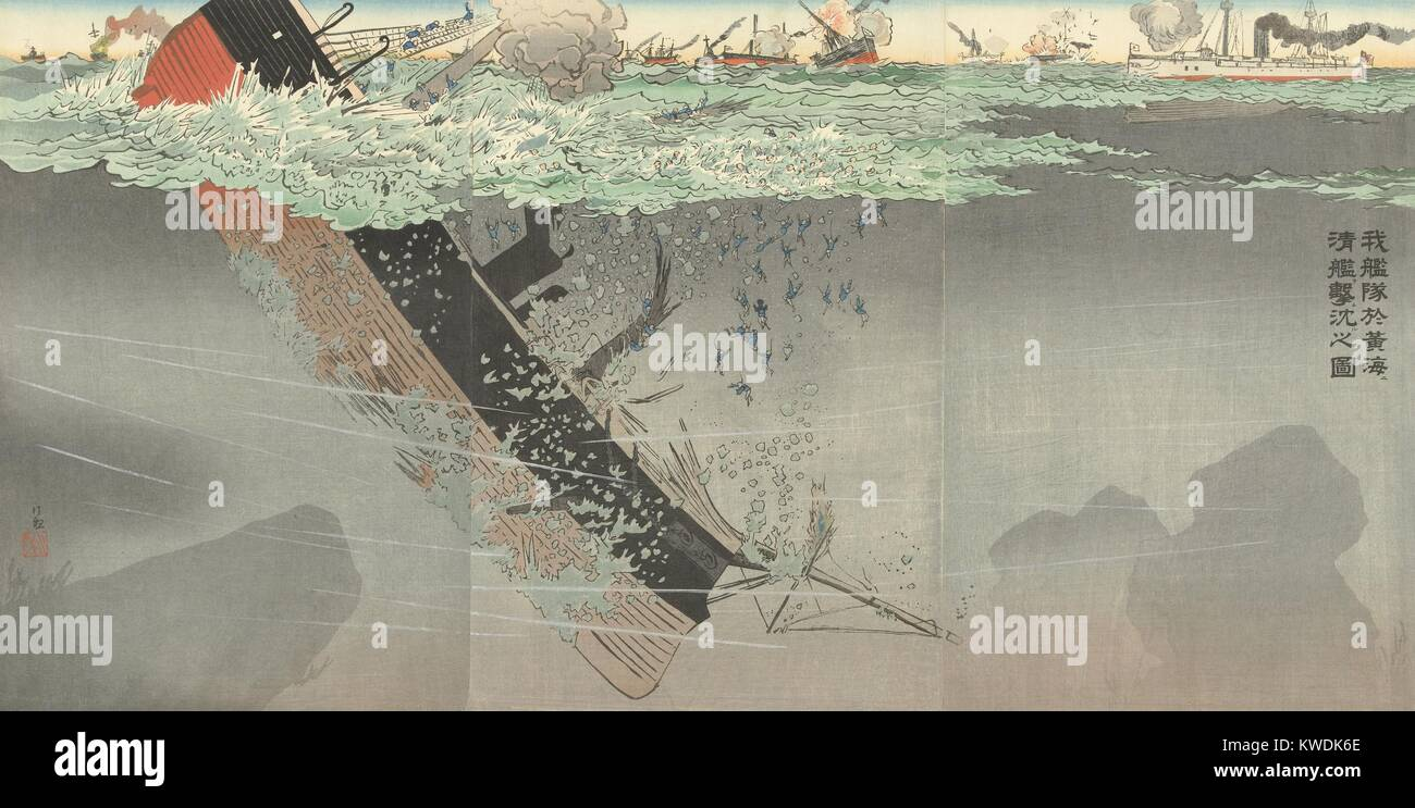 Yalu River Map on irrawaddy river map, tsinling mountains map, syngman rhee, kim il-sung stadium, himalayas map, 38th parallel map, yalong river, china map, taiwan map, songhua river map, tibet map, naktong river map, honshu on map, brahmaputra river, tumen river map, gobi desert on map, mekong river map, yanbian korean autonomous prefecture, manchurian plain map, chang sung-taek, kumsusan memorial palace, elbe river map, yellow sea map, mount everest map, han river, battle of inchon, tumen river, sino-korea friendship bridge, battle of yalu river, baekdu mountain, korea bay, chang river map, brahmaputra river map, yangtze river map, liao river,