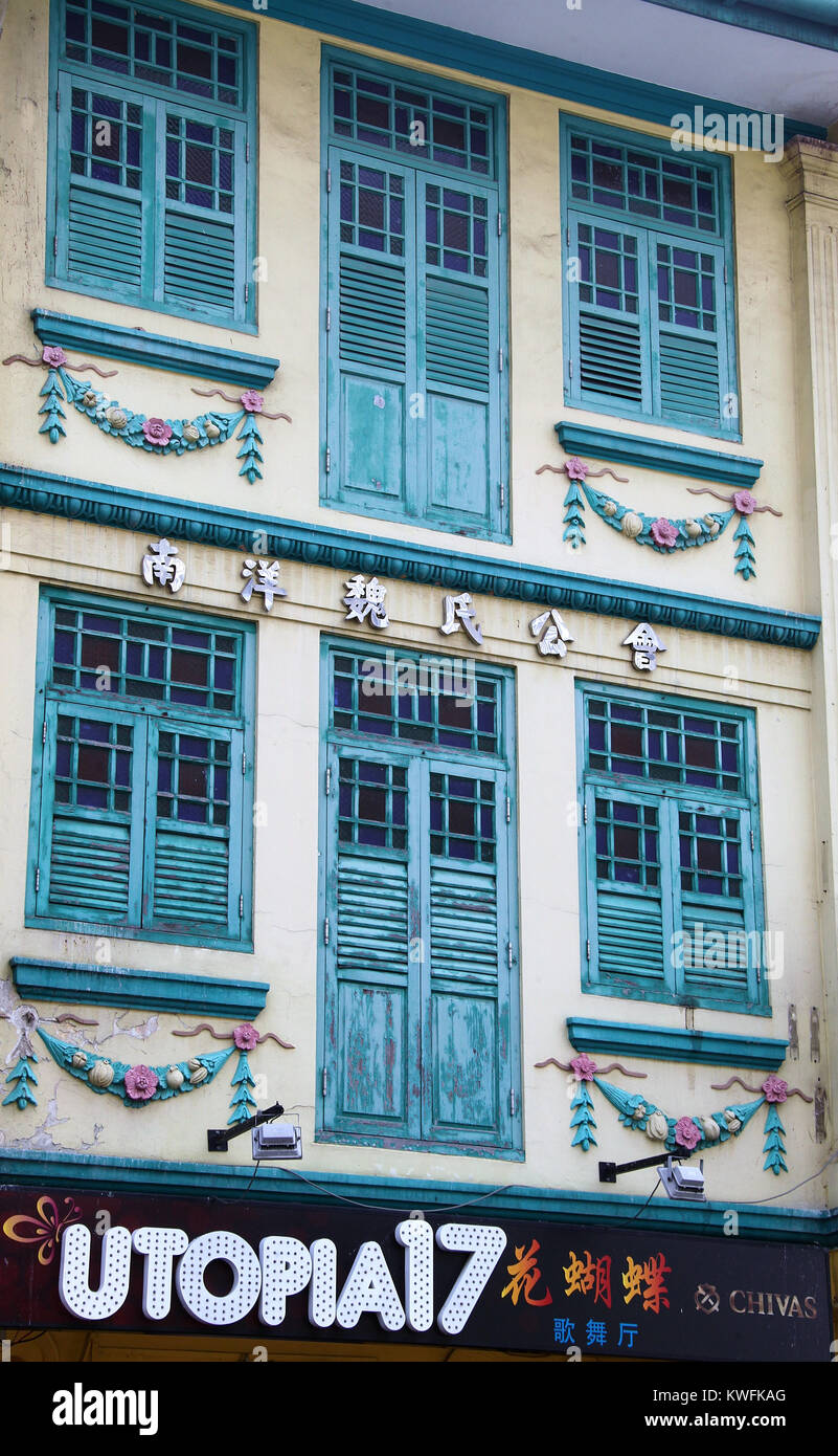 Asian Shophouse Stock Photos & Asian Shophouse Stock Images - Alamy