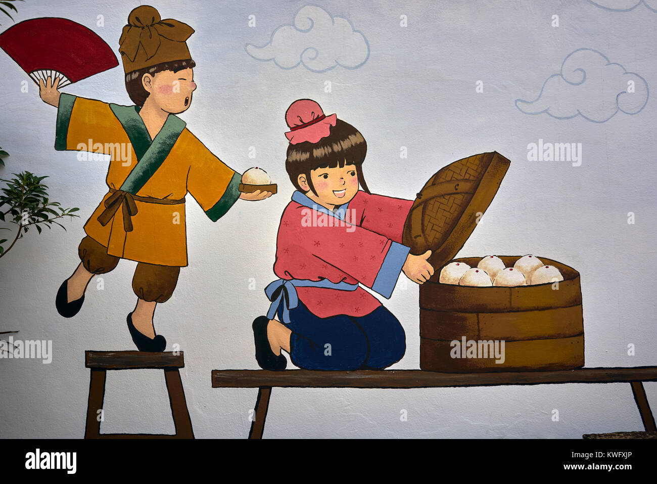 Wall art, Chinese illustration. - Stock Image