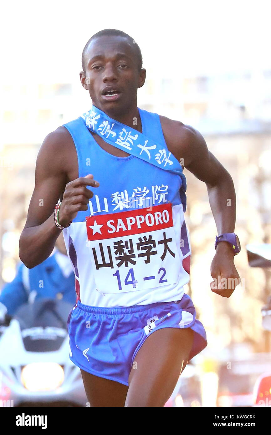 kanagawa, Japan. 2nd Jan, 2018. Dominic Nyairo (), JANUARY 2, 2018 - Ekiden : The 94th Hakone Ekiden Race, 2nd Section Stock Photo