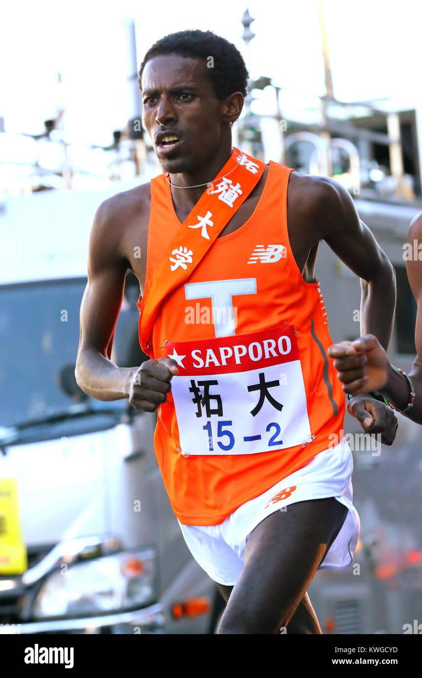 kanagawa, Japan. 2nd Jan, 2018. Workneh Derese (), JANUARY 2, 2018 - Ekiden : The 94th Hakone Ekiden Race, 2nd Section Stock Photo
