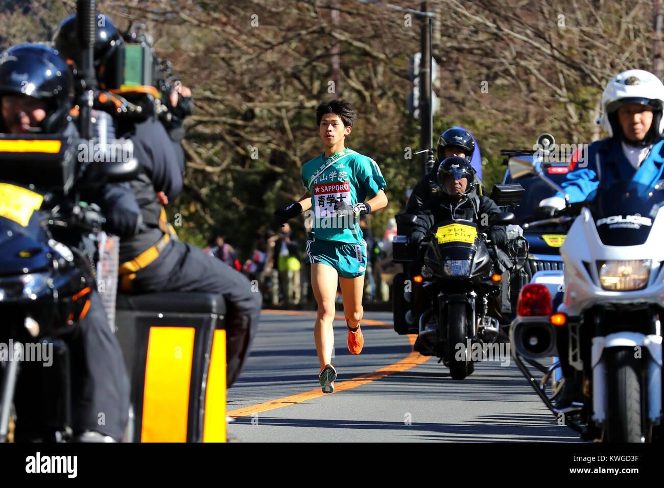 kanagawa, Japan. 2nd Jan, 2018. Naoto Takeishi (), JANUARY 2, 2018 - Ekiden : The 94th Hakone Ekiden Race, 5th Section Stock Photo