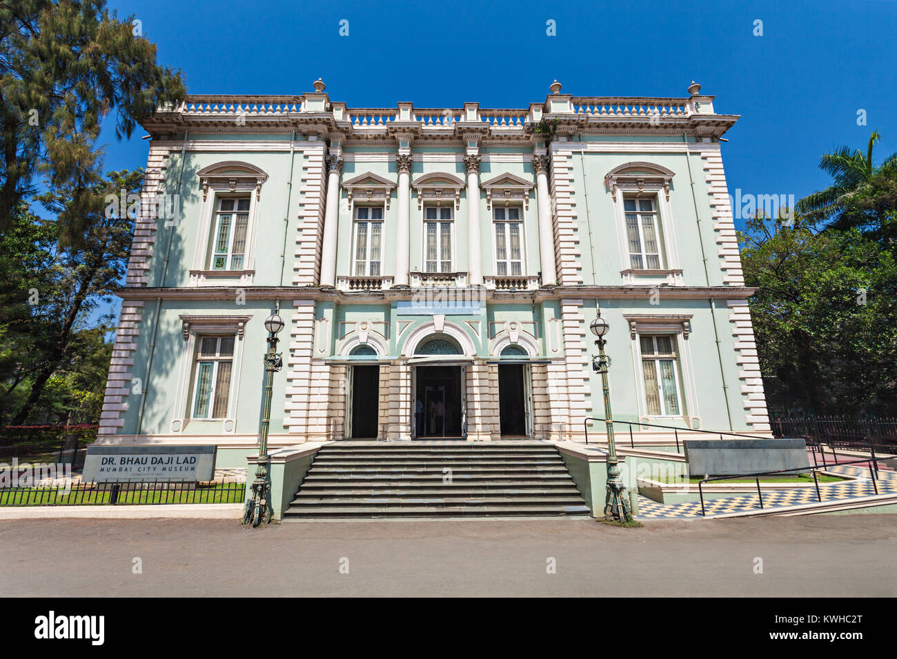 The Dr. Bhau Daji Lad Mumbai City Museum (formerly the Victoria and Albert Museum) is the oldest museum in Mumbai, - Stock Image