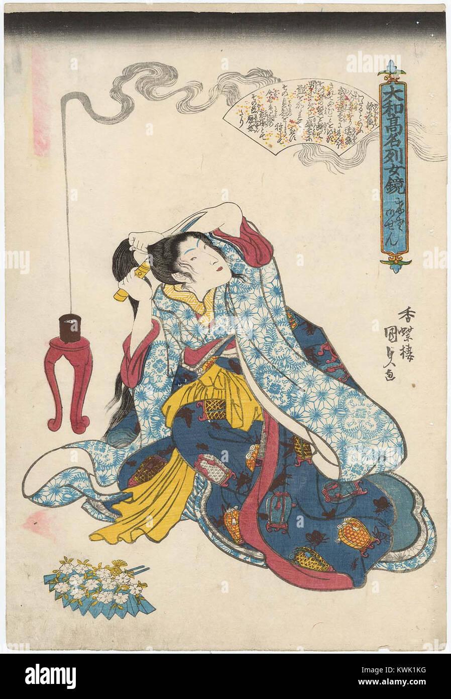 Yamato kōmei retsujo kagami, Kesa Gozen by Kunisada - Stock Image