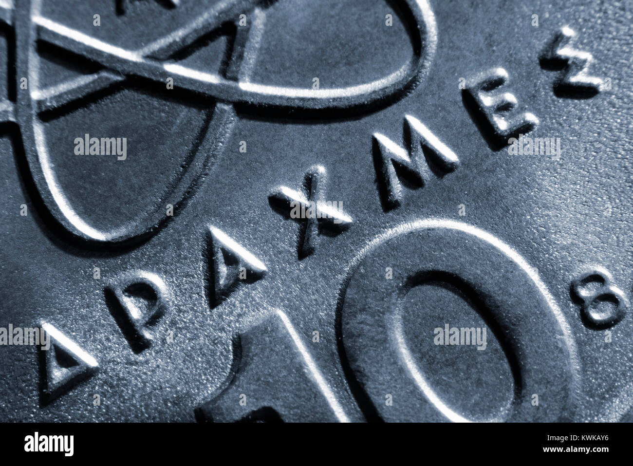 Greek drachm coin, Griechische Drachme-M?nze Stock Photo