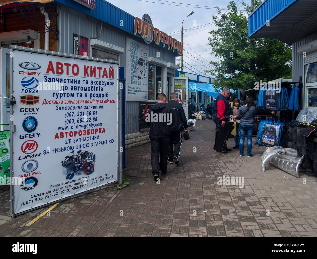 VINNYTSIA, UKRAINE: Shop selling automobile spare parts for Chinese ...