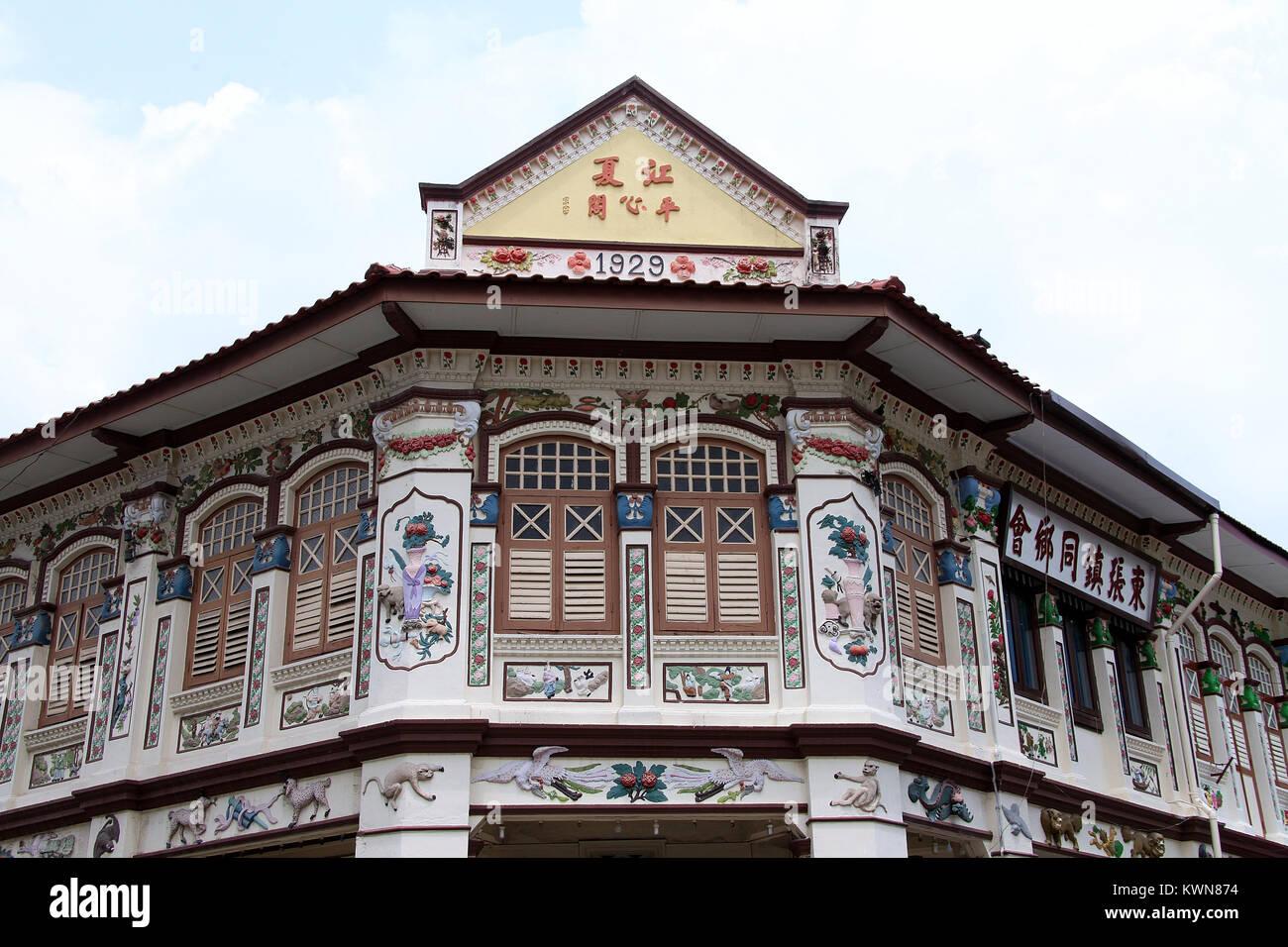 Kang Ha Pheng Sim Kok Peranakan building in Singapore - Stock Image