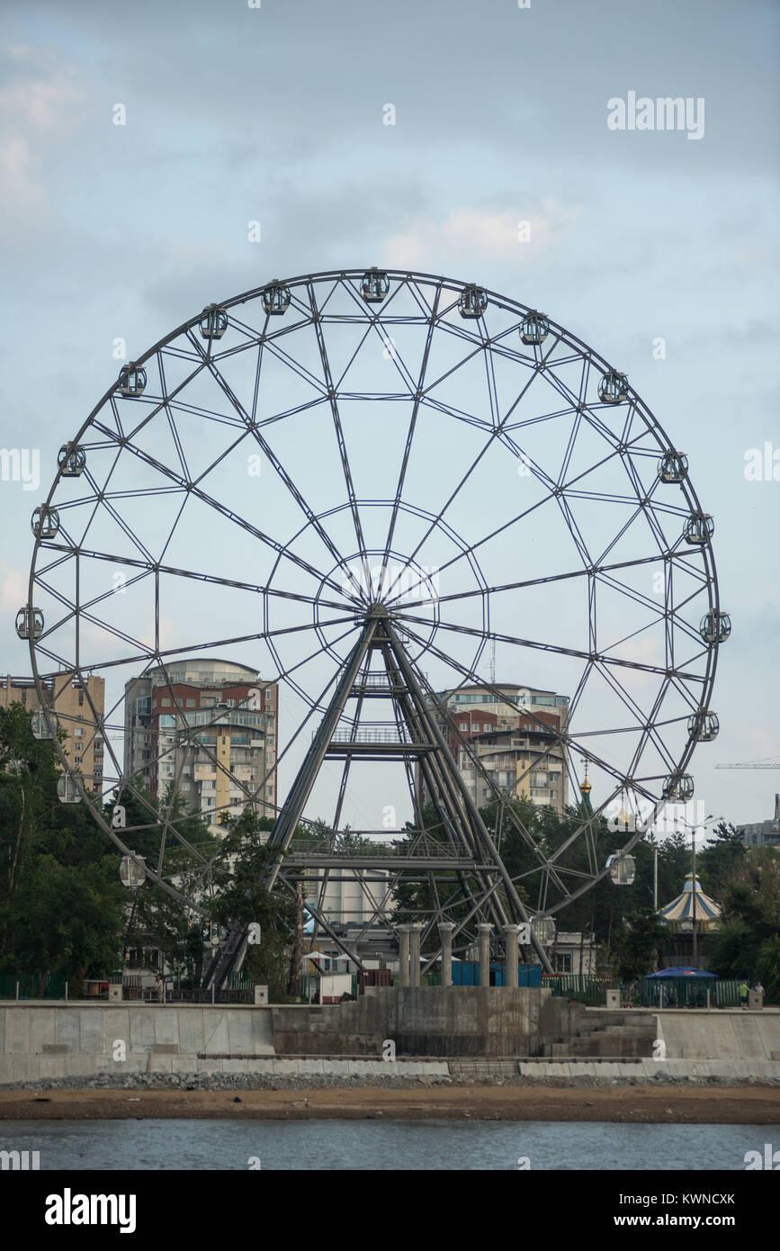 Khabarovsk Ferris wheel - Stock Image