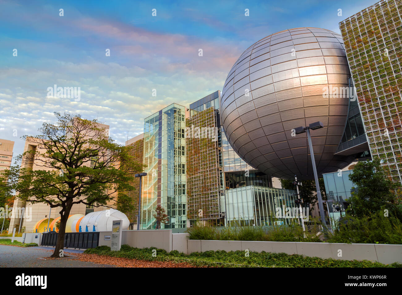 NAGOYA, JAPAN - NOVEMBER 21, 2015: Nagoya City Science Museum houses the largest planetarium in the world, it portrays Stock Photo