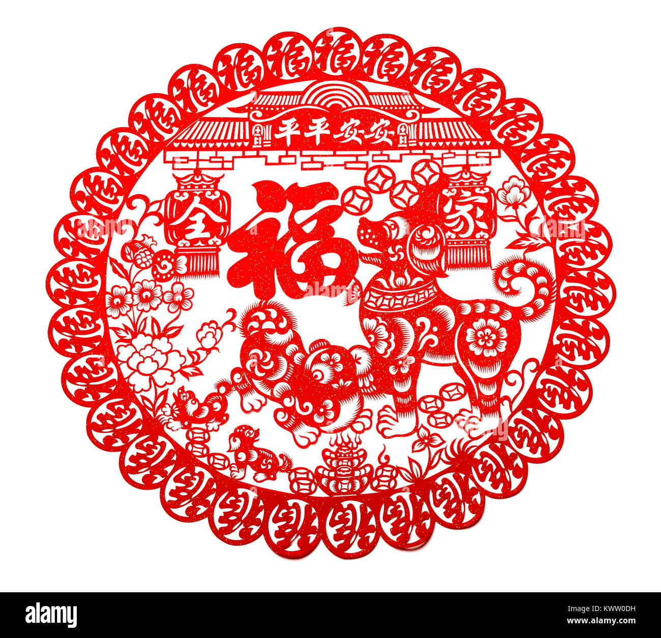 red flat paper-cut on white as a symbol of Chinese New Year of the Dog 2018 the Chinese means happy and safety family - Stock Image
