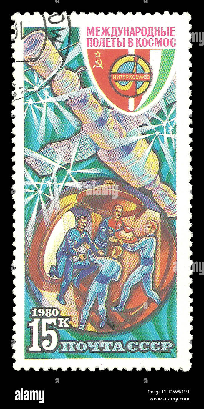 USSR - stamp 1980: Color edition on Soviet-Hungarian Space Flight, shows Meeting of cosmonaut crews in orbit - Stock Image
