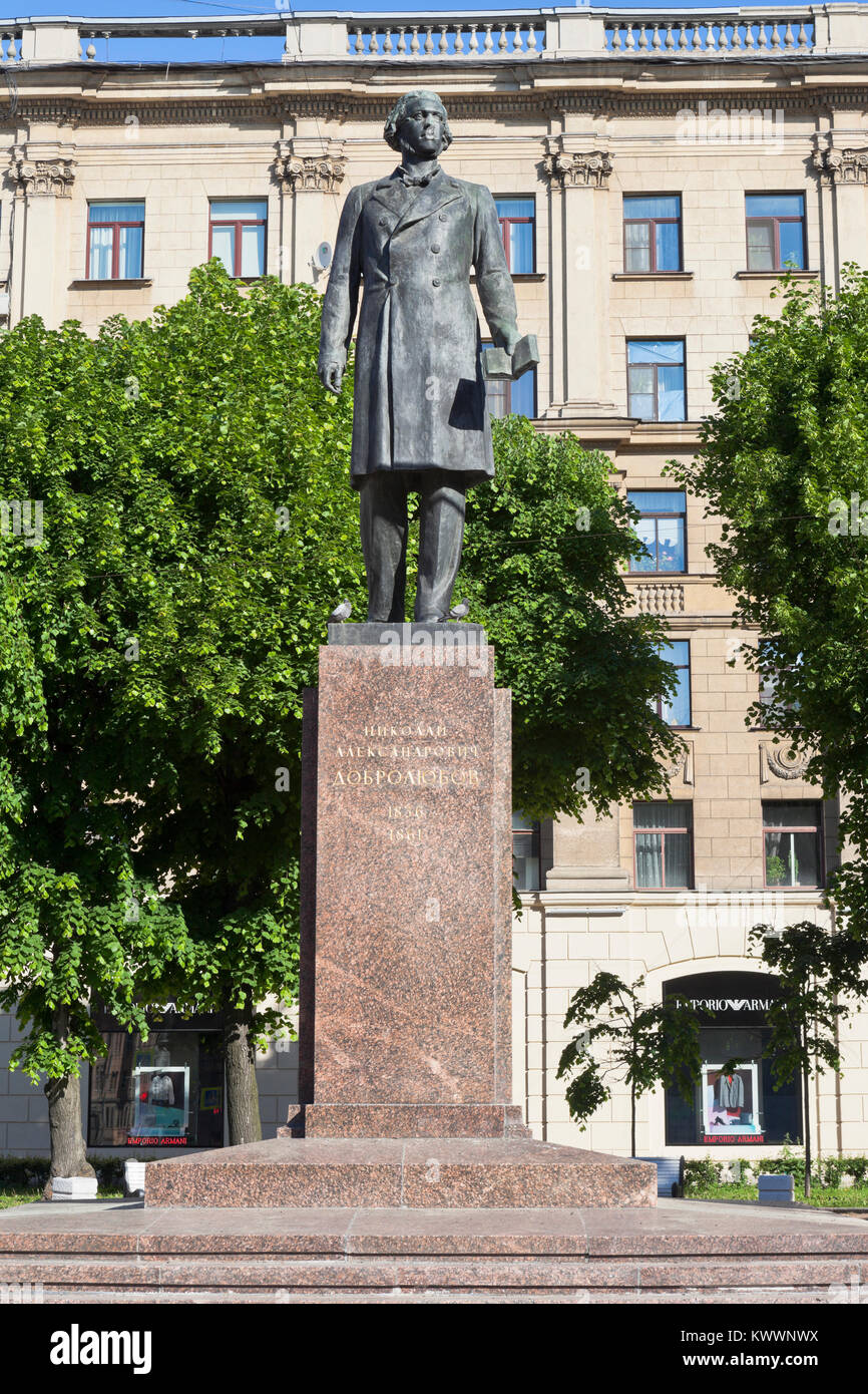 St. Petersburg, Russia - June 17, 2017: Monument to Nikolai Aleksandrovich Dobrolyubov on Bolshoy Prospekt in the - Stock Image