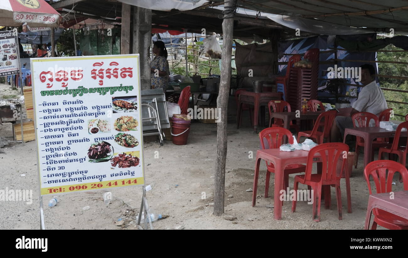Former Khmer Rouge Stronghold  Khmer Food Takeo, Cambodia Decrepit Third World Underdeveloped Country South East - Stock Image
