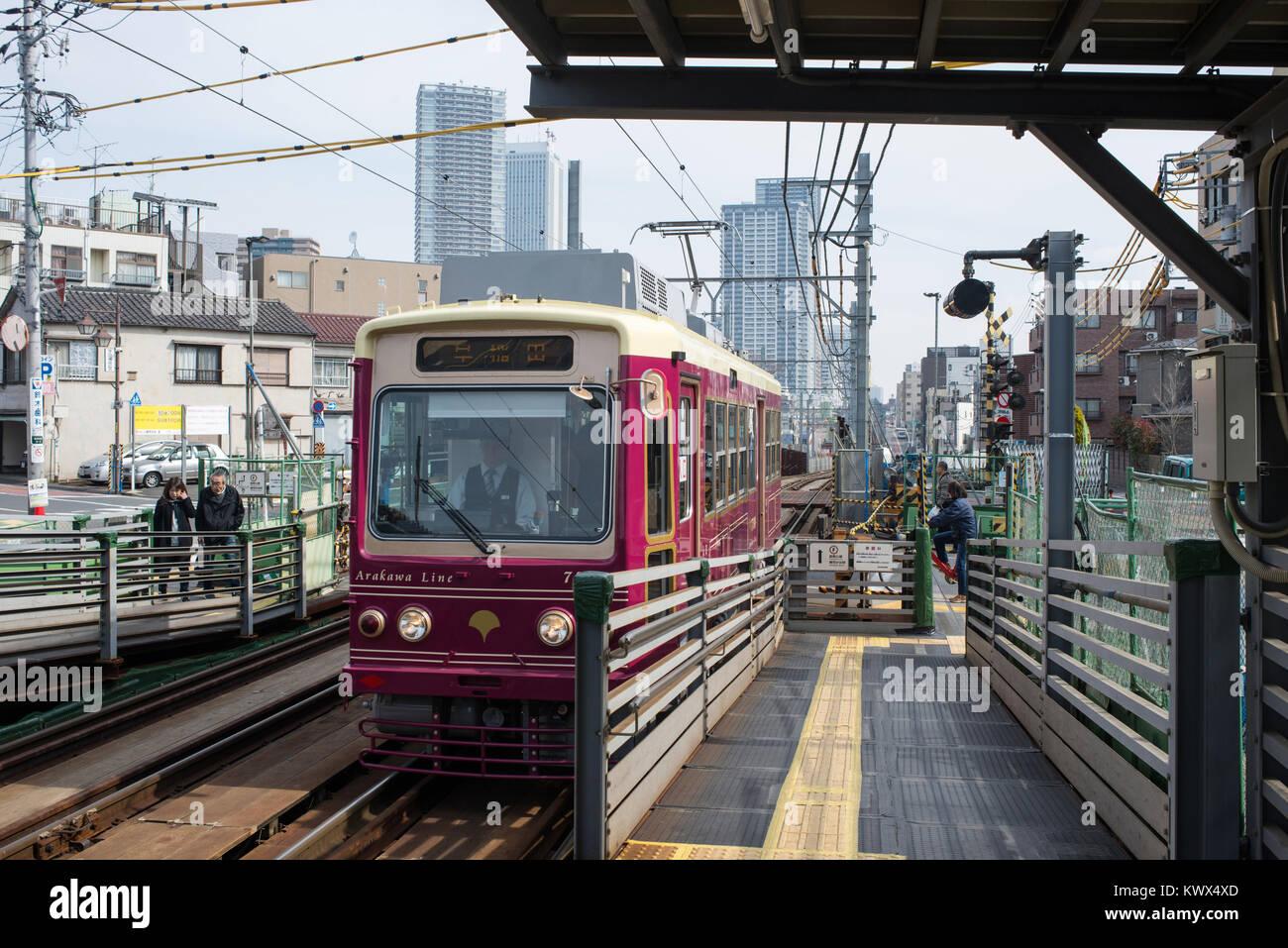 Japan, Tokyo: Kishibojin-mae subway station in the district of Toshima - Stock Image