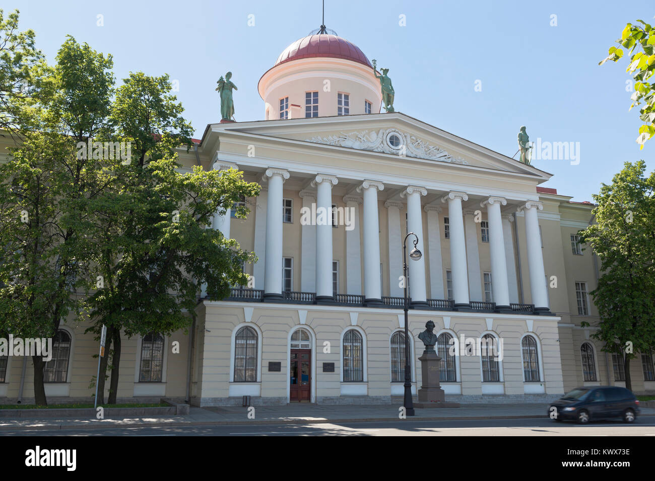 Institute of Russian Literature of the Russian Academy of Sciences in St. Petersburg, Russia - Stock Image
