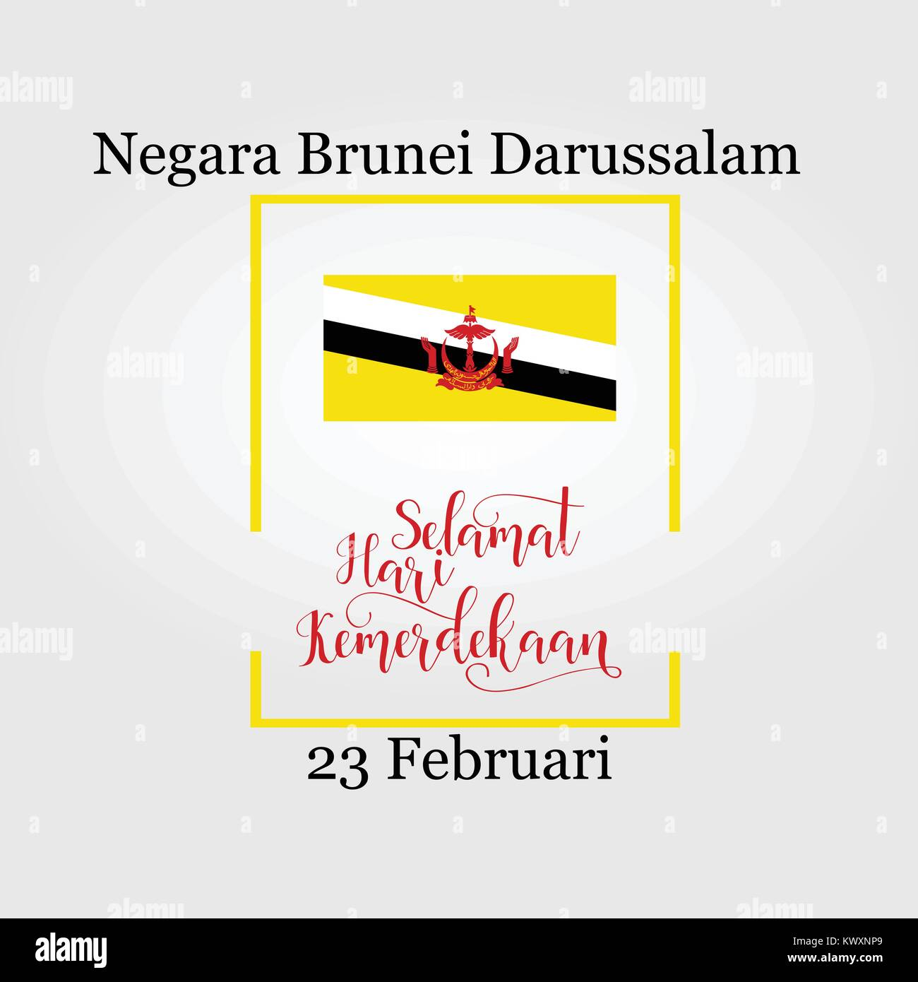 Brunei National Day Greeting Card. English: Nation of Brunei. Happy Independence Day. February 23 - Stock Vector