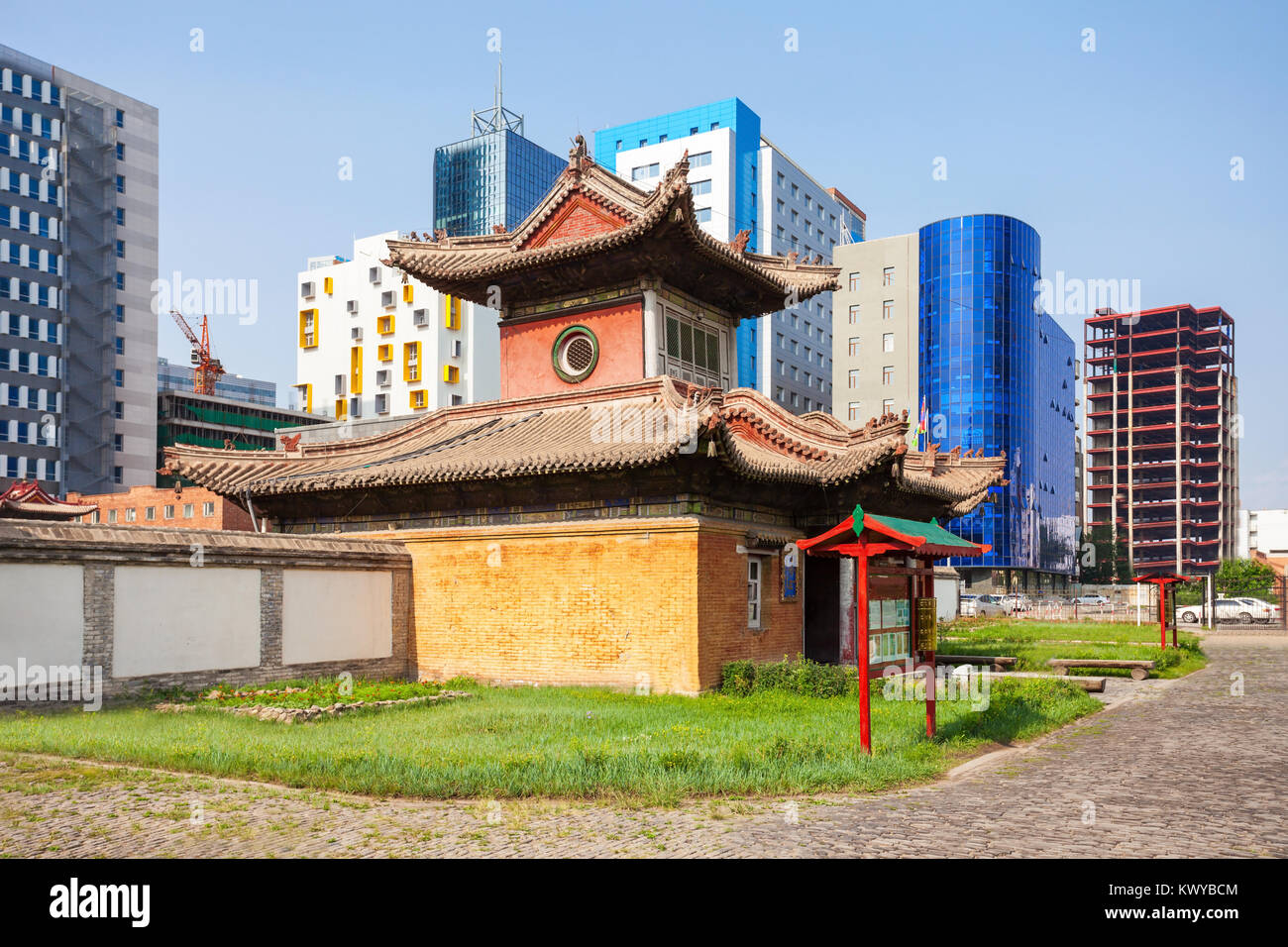The Choijin Lama Temple Museum is a Buddhist monastery in Ulaanbaatar, the capital of Mongolia - Stock Image