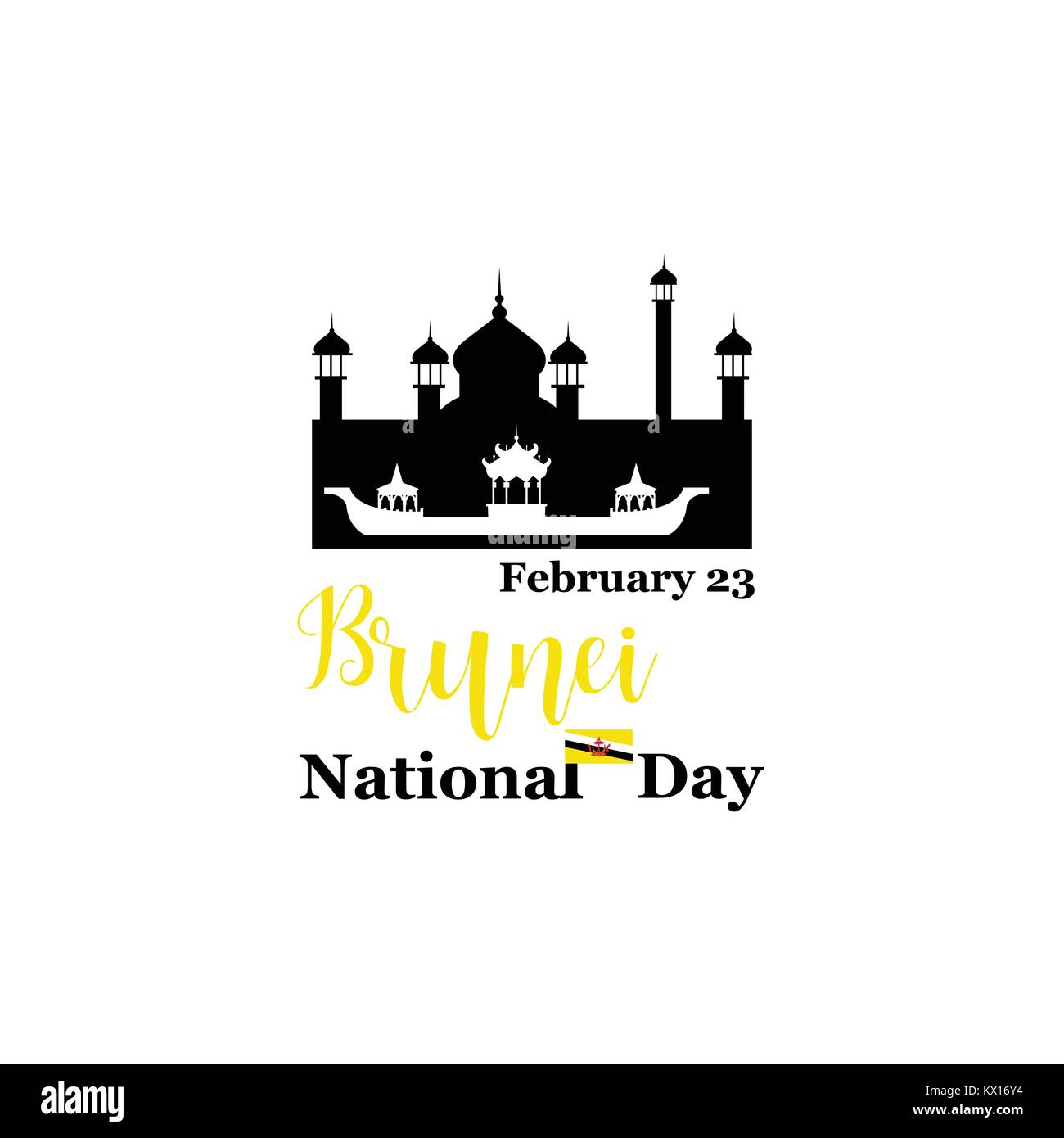 National Mosque Stock Vector Images Alamy