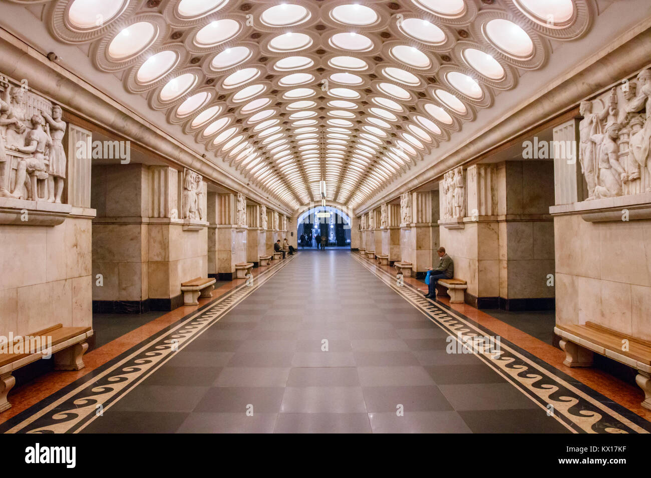 Platform of the Mayakovskaya station, one of the most famous stations of the Moscow Metro and part of the Arbatsko Stock Photo