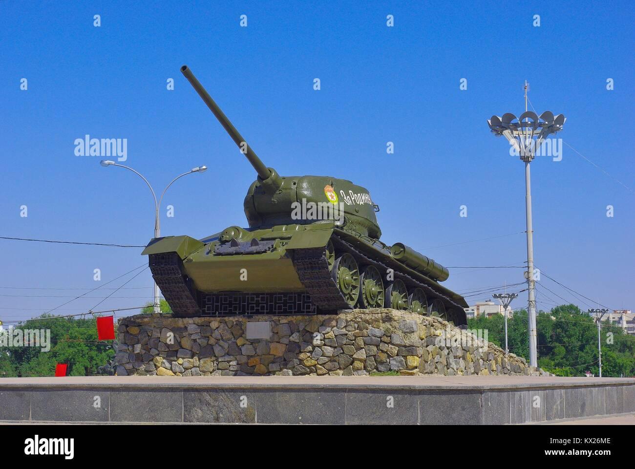 Tiraspol, the capital of Pridnestrovye (Transnistria), officially part of Republic of Moldova: The tank monument Stock Photo