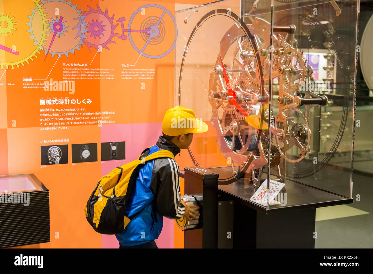 NAGOYA, JAPAN - NOVEMBER 18, 2015: Nagoya City Science Museum houses the largest planetarium in the world, it portrays Stock Photo