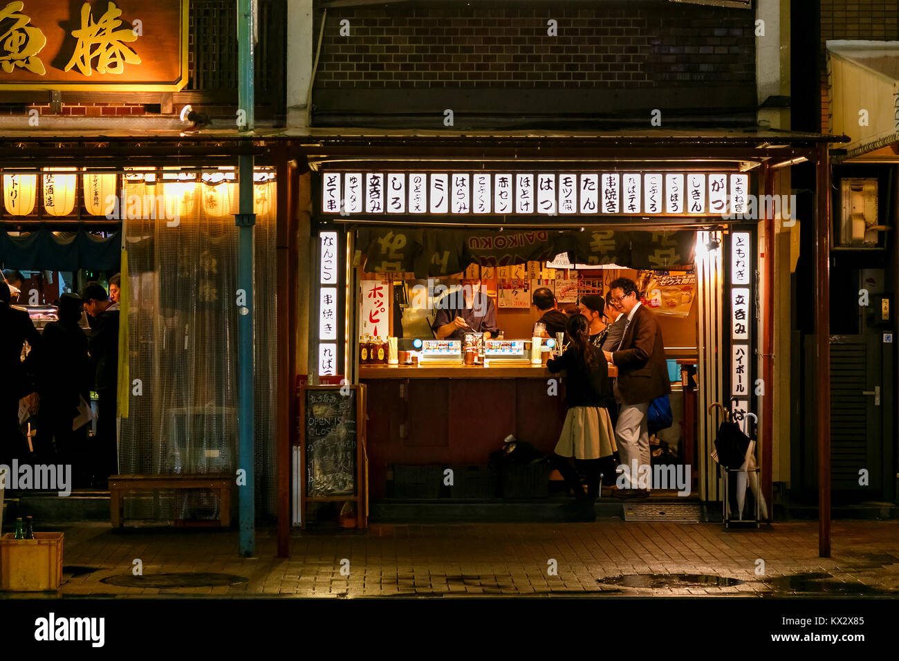 NAGOYA, JAPAN - NOVEMBER 18, 2015: NIghtlife of Japanese restaurants on the side of a street in Ngoya city Stock Photo