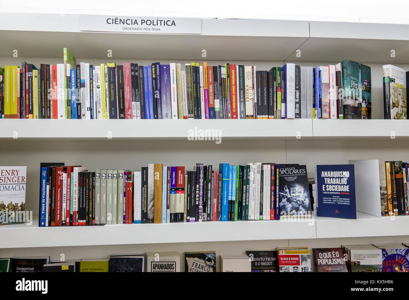 Lisbon Portugal Oriente Parque das Nacoes Park of the Nations Livraria Almedina bookstore bookseller books shelves - Stock Image