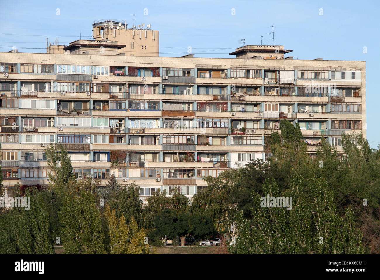 Residential complex Georgievsky (Volgograd) - a house with a long history