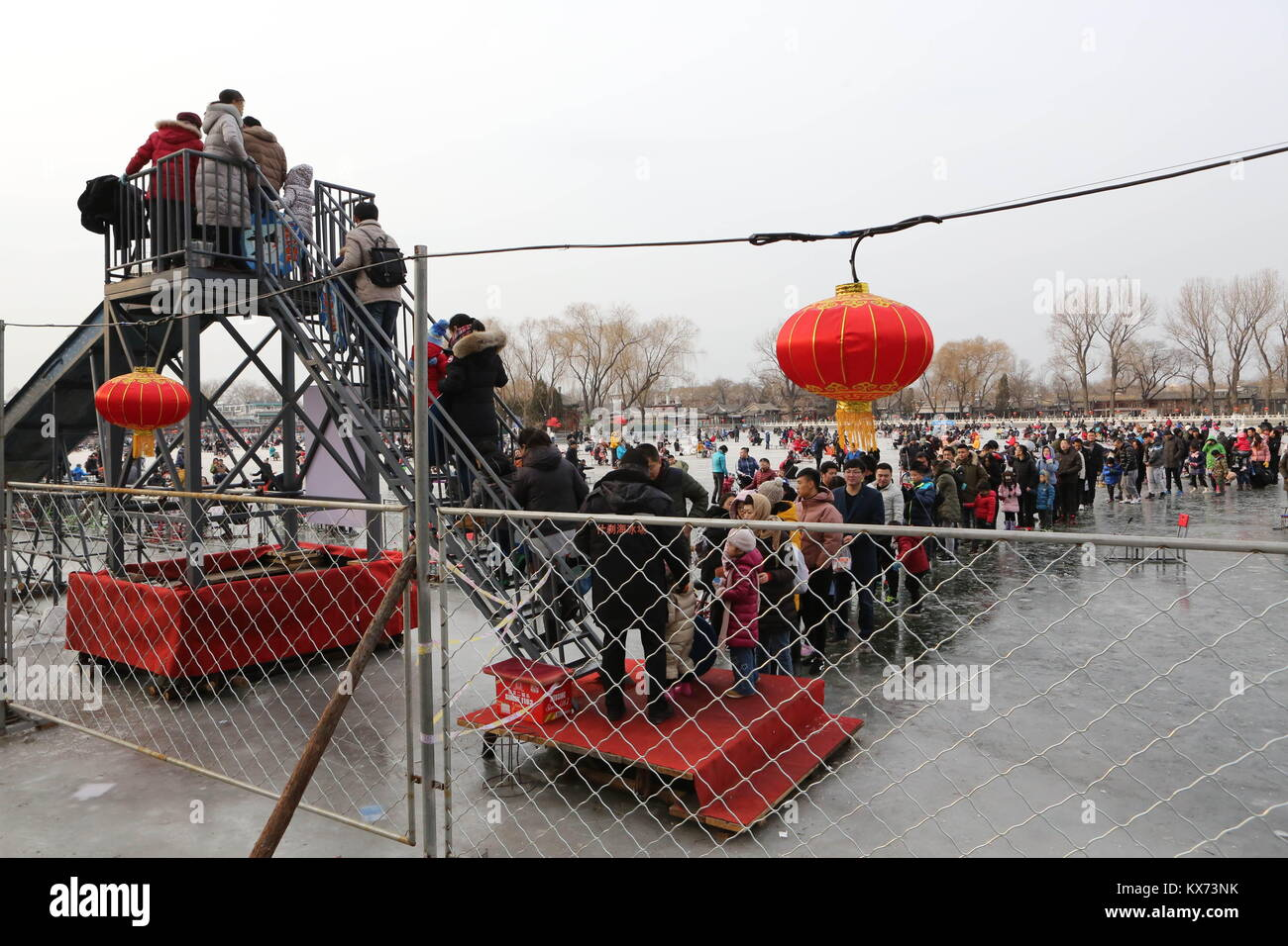 Beijing, Beijing, China. 7th Jan, 2018. Beijing, CHINA-7th January 2018:(EDITORIAL USE ONLY. CHINA OUT) .Numerous - Stock Image