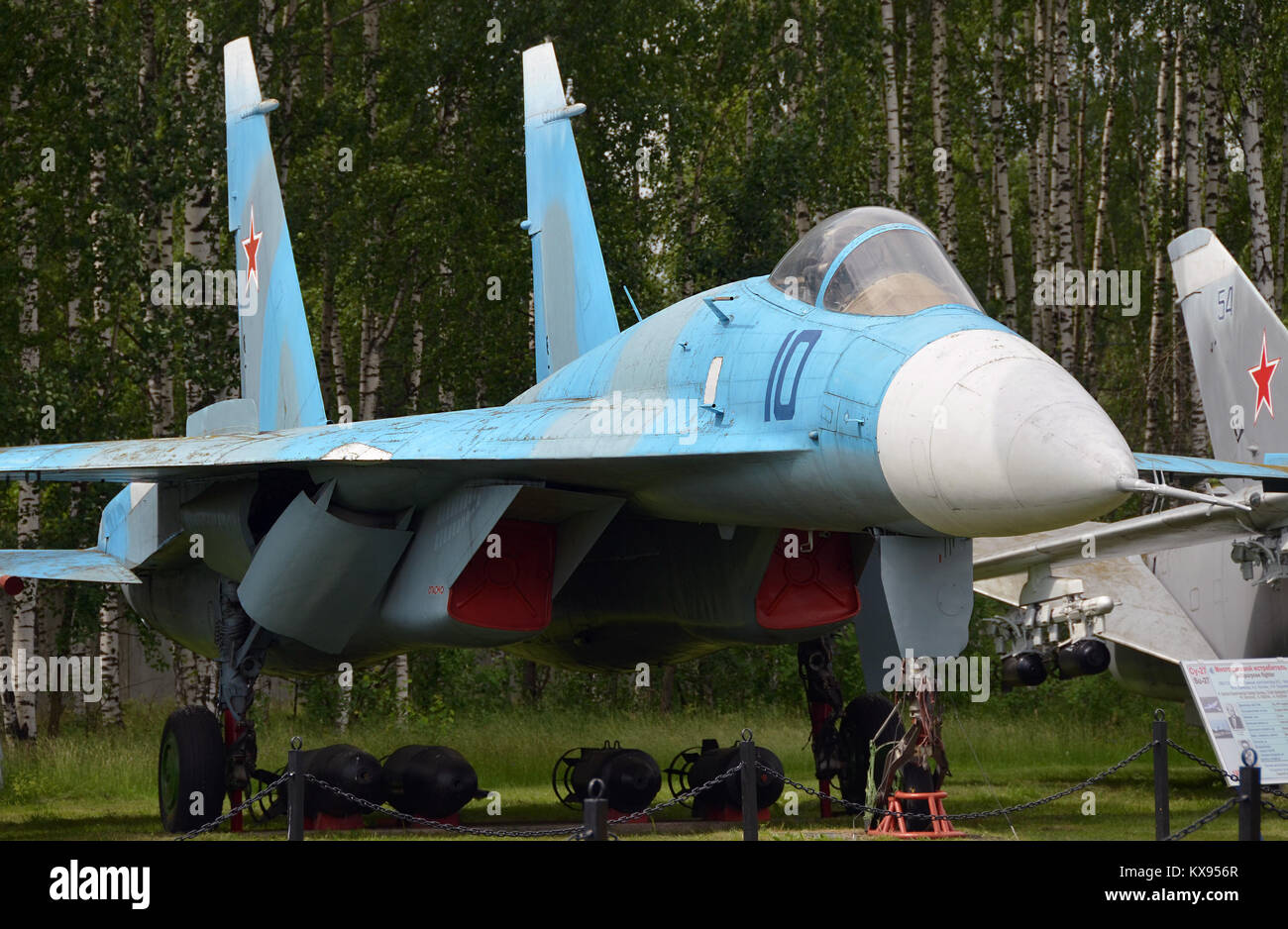 A Sukhoi Su-27 fighter on display at the Monino airfield museum. - Stock Image