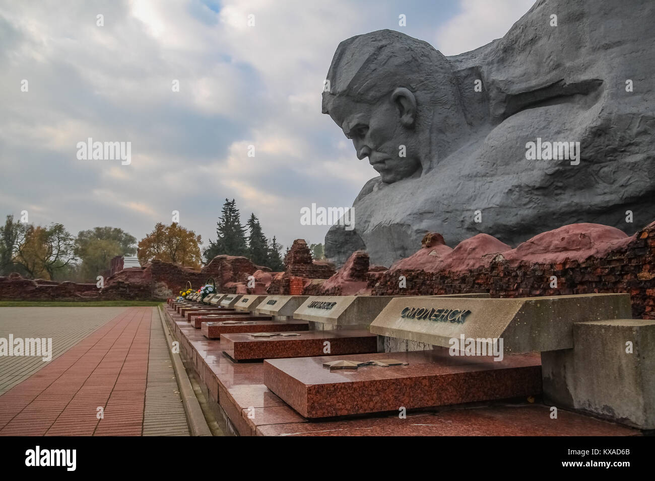 Brest, Belarus - October 22, 2013: Autumn view of the monument 'Courage' in the Brest Fortress - Stock Image