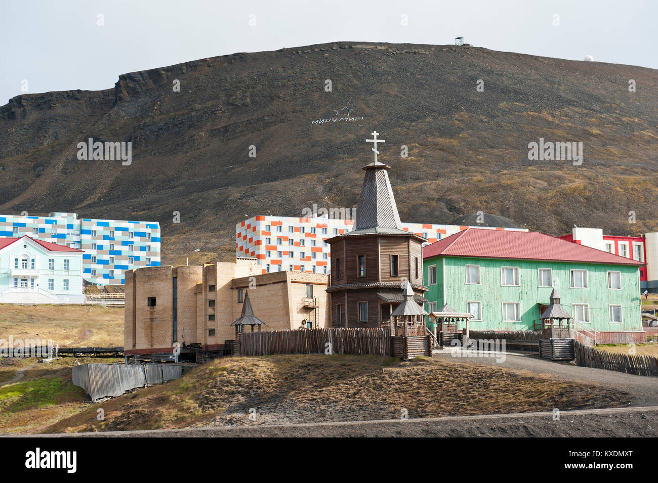 Christianity, Russian Orthodox Church, wooden chapel, Russian mining settlement Barentsburg, Spitsbergen, Svalbard, - Stock Image
