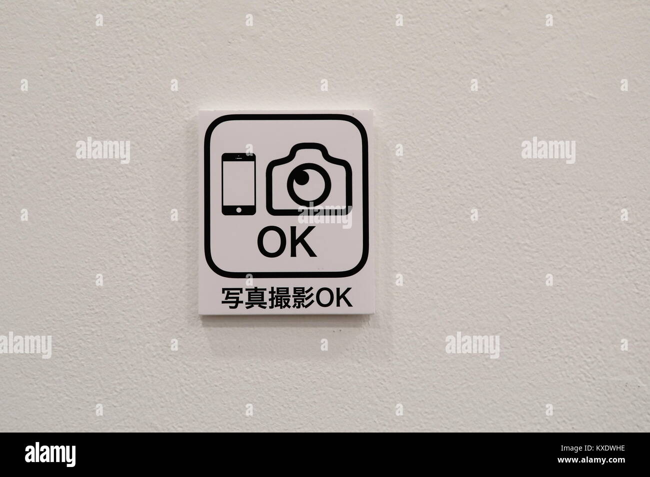 Photography permitted sign in Japanese. Translation: Photography permitted. - Stock Image