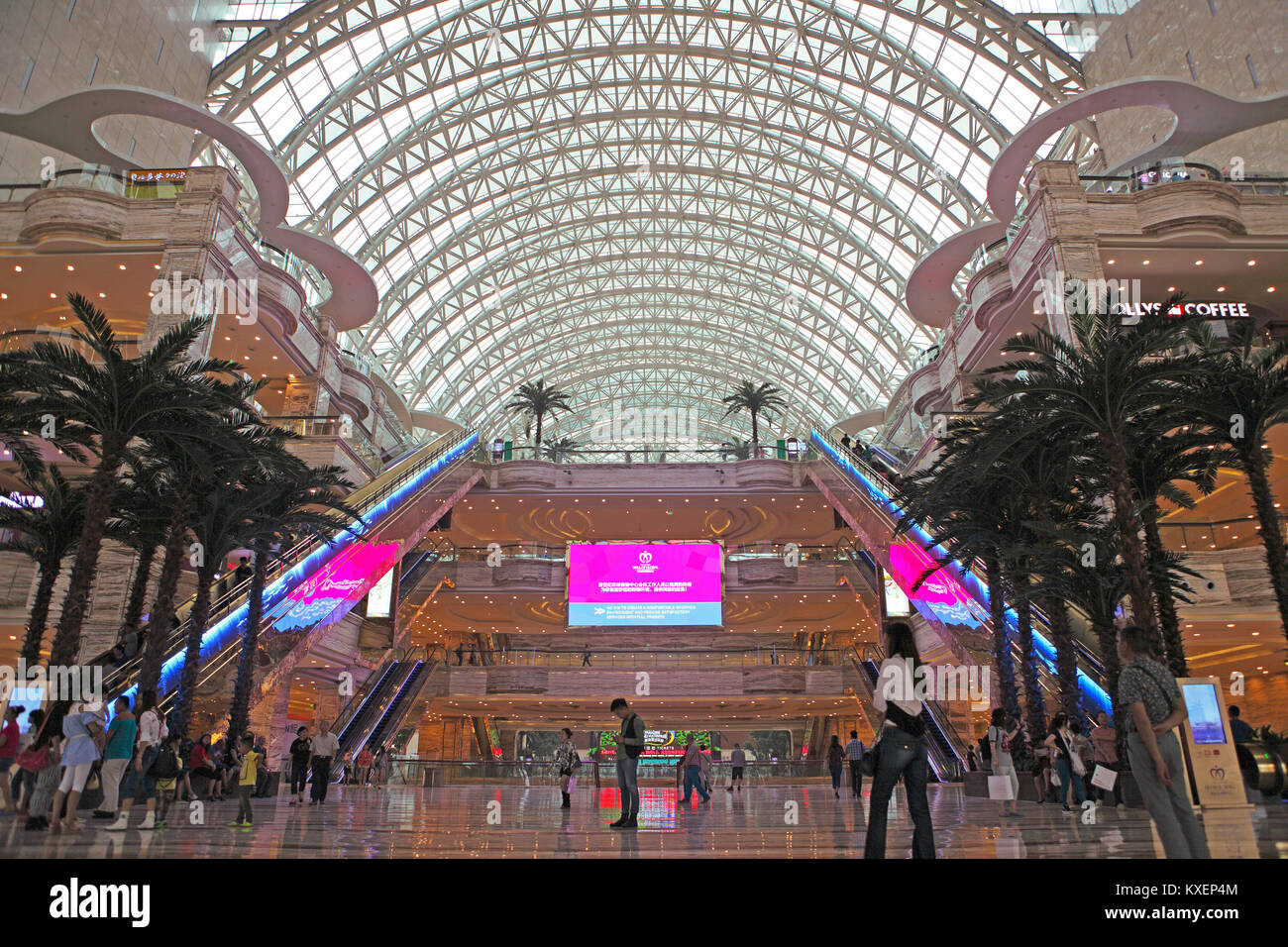New Century Global Center, Chengdu, Sichuan, China - Stock Image