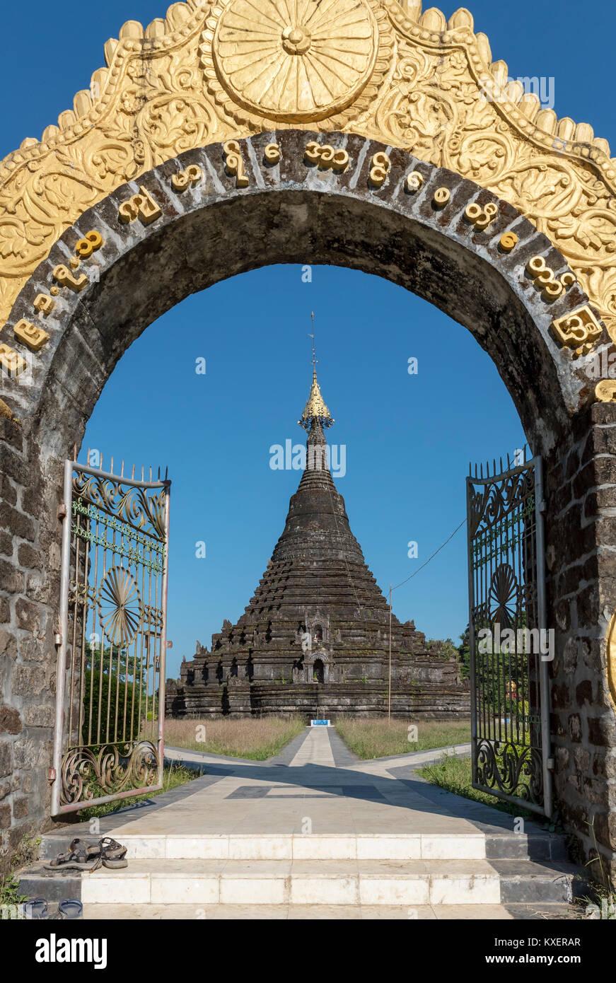 Sakya Man Aung Pagoda,Sakyamanaung Paya,Mrauk U,Burma,Myanmar - Stock Image