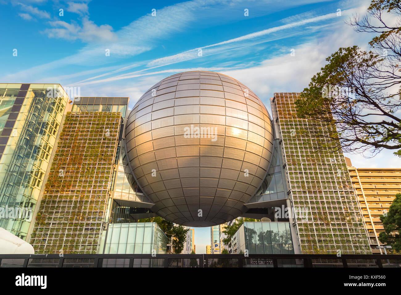 NAGOYA, JAPAN - NOVEMBER 21, 2015: Nagoya City Science Museum houses the largest planetarium in the world, it portrays Stock Photo