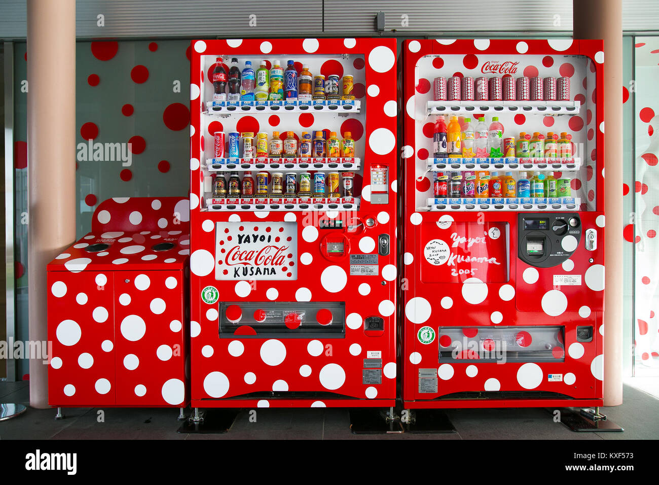 MATSUMOTO, JAPAN - NOVEMBER 21, 2015:  Special dotty design Coca Cola VEnding MAchine at Matsumoto City Museum of Stock Photo