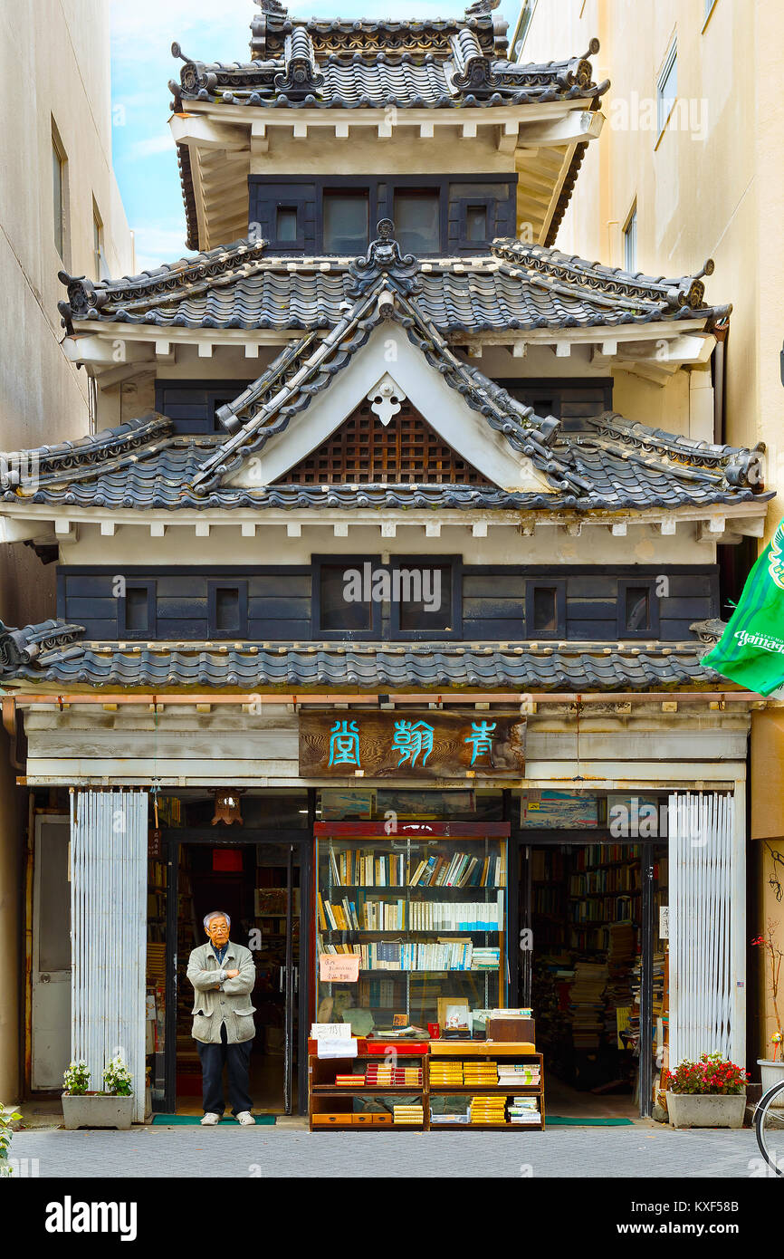 MATSUMOTO, JAPAN - NOVEMBER 21, 2015: Unidentified book shop with replicated style of the famous 'Crow Castle' - Stock Image