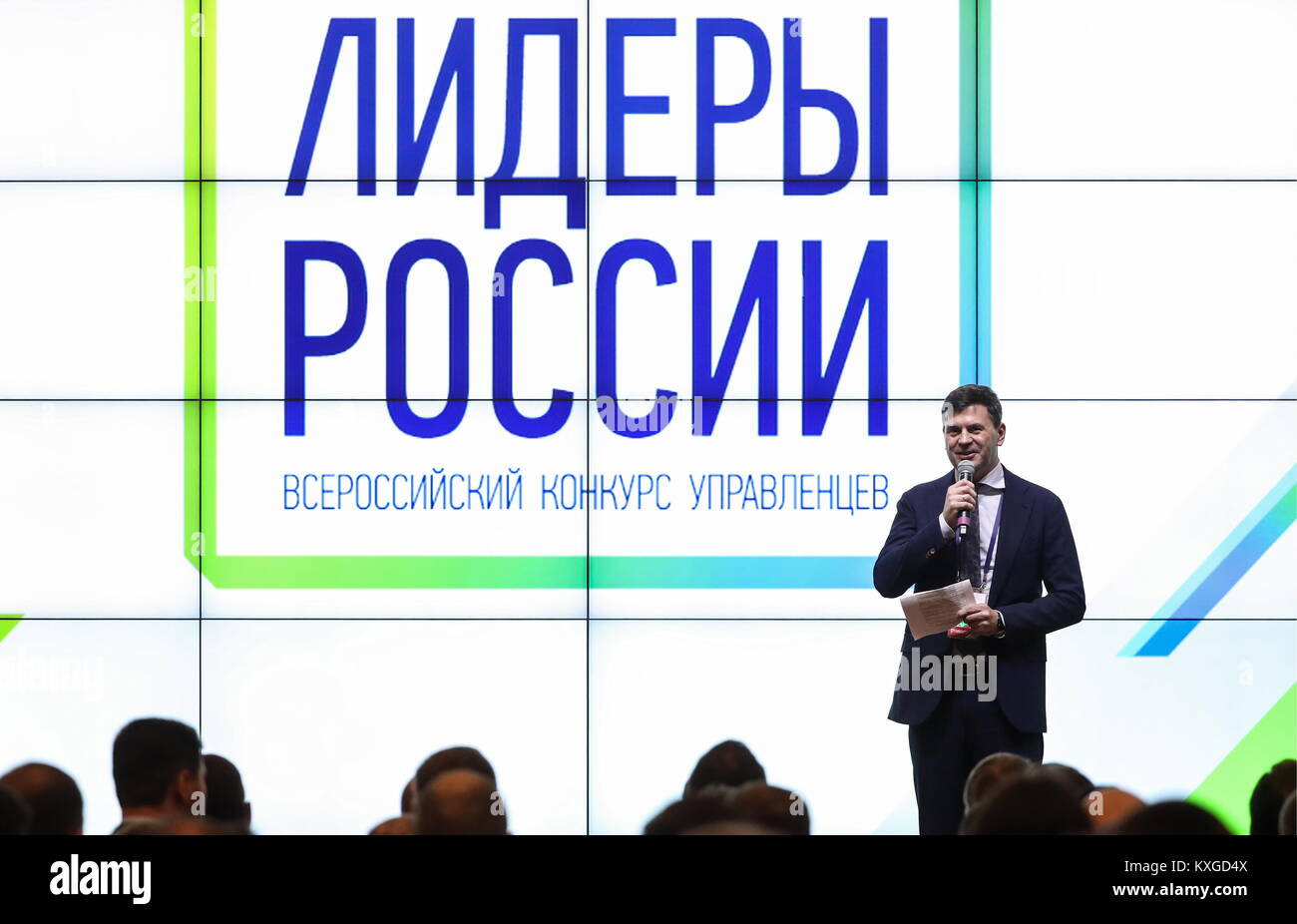 Moscow, Russia. 10th Jan, 2018. Alexei Komissarov, head of the Leaders of Russia contest, vice rector of the Russian - Stock Image