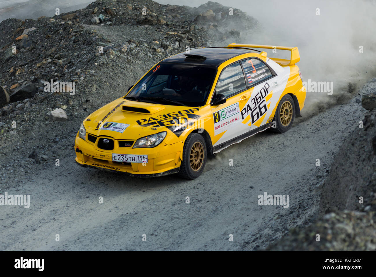 blue subaru impreza rally car stock photos blue subaru impreza rally car stock images alamy. Black Bedroom Furniture Sets. Home Design Ideas