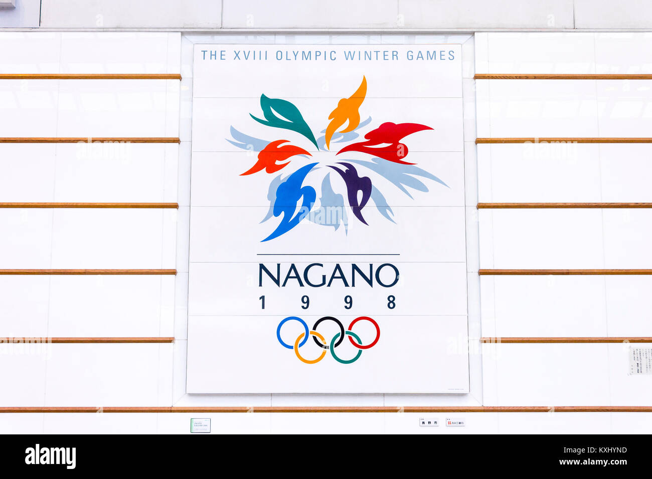 Tile painted with the snowflower emblem of Nagano XVIII Olympic Winter Games at Nagano train station, Japan Stock Photo