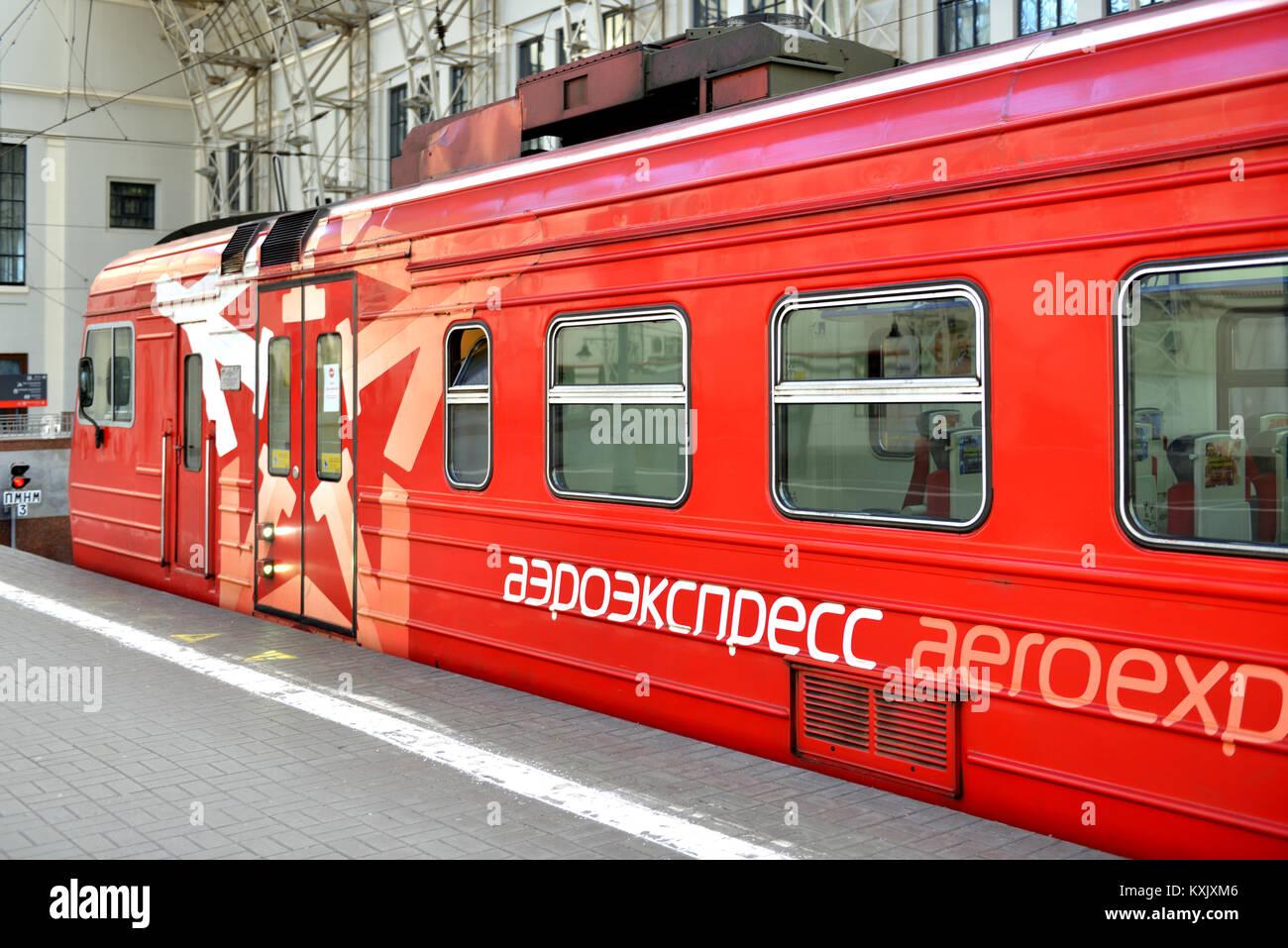Aeroexpress train to Vnukovo airport at Kievskiy railway terminal. Platform - Stock Image