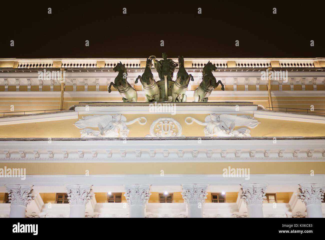 Alexandrinsky Theatre in Saint Petersburg at night. - Stock Image