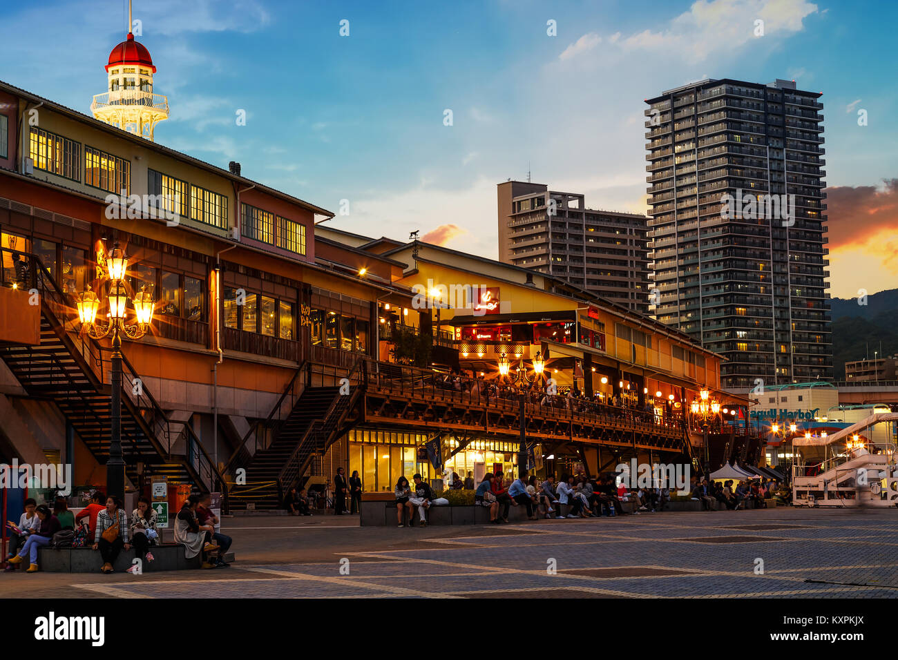 KOBE, JAPAN - OCTOBER 26: Harborland in Kobe, Japan on October 26, 2014. Opened in 1992, a shopping district made - Stock Image
