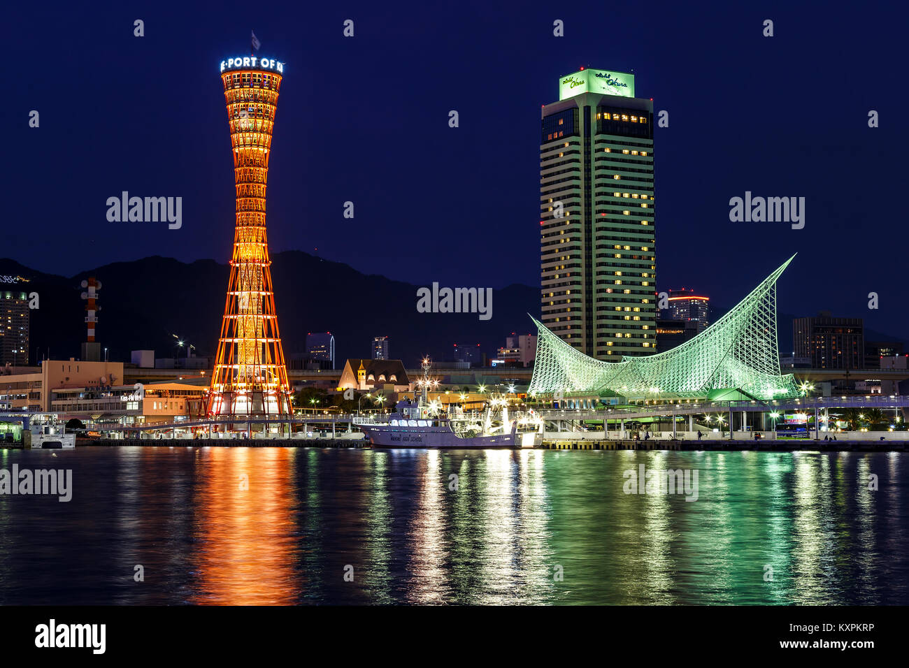 Port of Kobe with Kobe Port Tower  KOBE, JAPAN - OCTOBER 26:  Port of Kobe in Kobe, Japan on October 26, 2014. A - Stock Image
