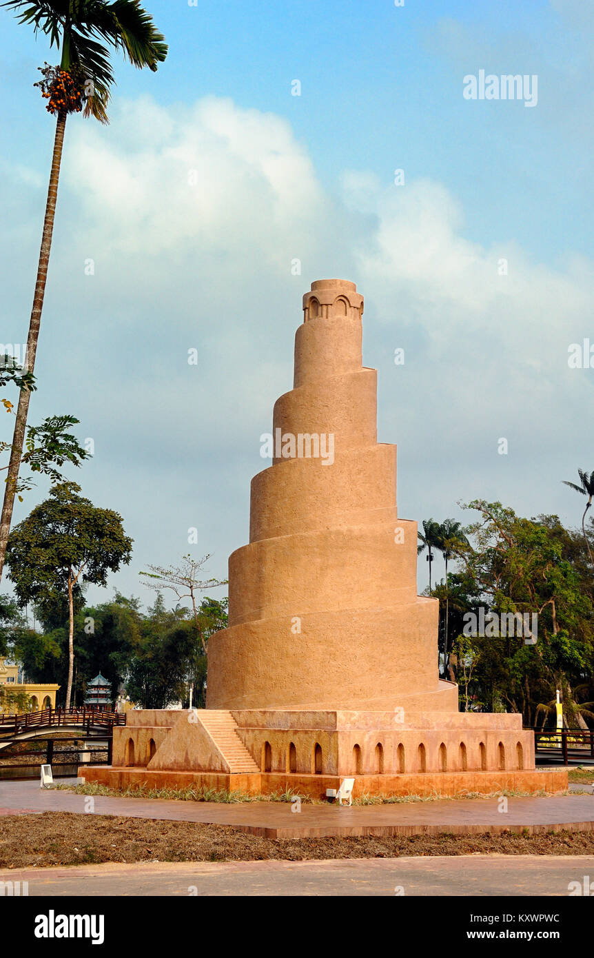 Scale Model or Replica of the Great Mosque of Samarra (848-851) Iraq, at the Islamic Heritage Park or Theme Park, - Stock Image