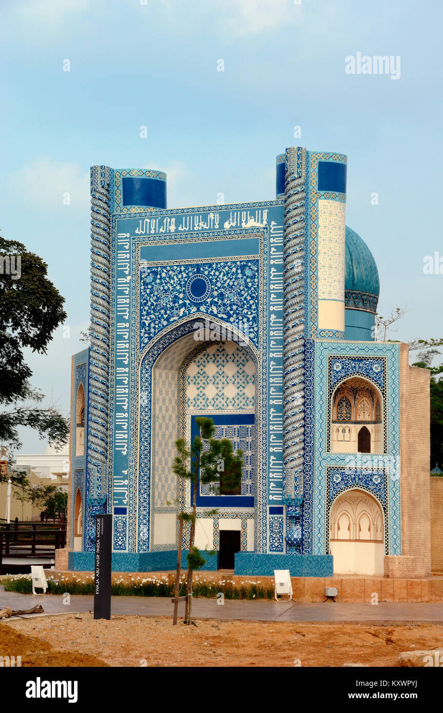 Scale Model or Replica of the Khwaja Abu Nasr Parsa Shrine (1598) Balkh, Afghanistan at Islamic Civilisation Theme - Stock Image